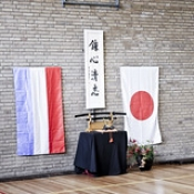 "002_Open Dag-Iaido-13-09-2014 • <a style=""font-size:0.8em;"" href=""http://www.flickr.com/photos/79161659@N07/15099282468/"" target=""_blank"">View on Flickr</a>"